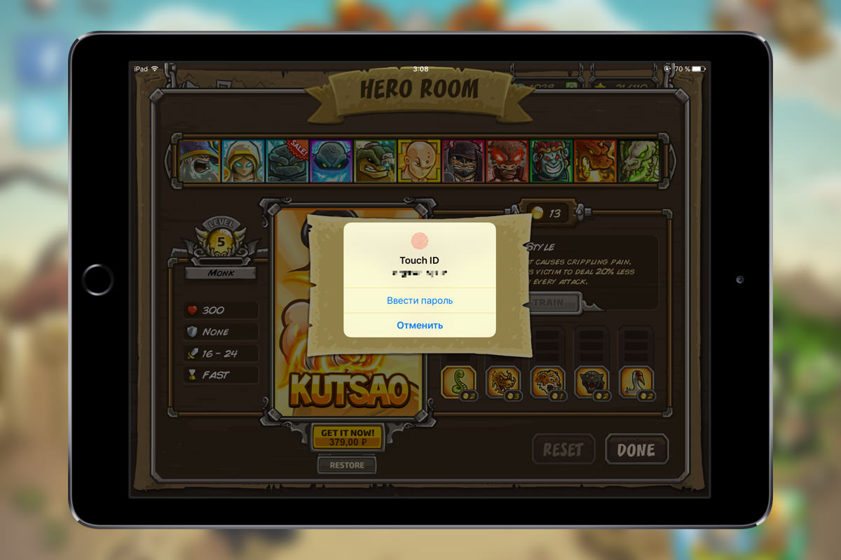 Как отключить встроенные покупки в приложениях на iPhone и iPad