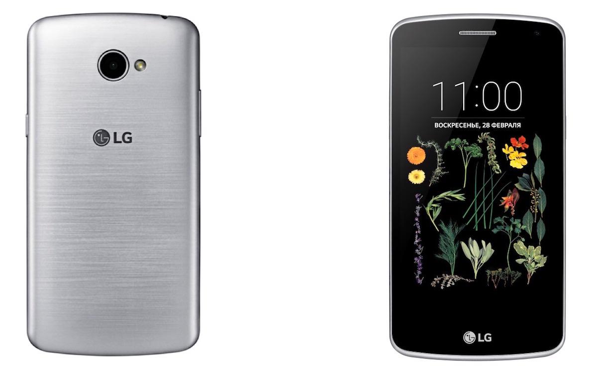 LG K5 2