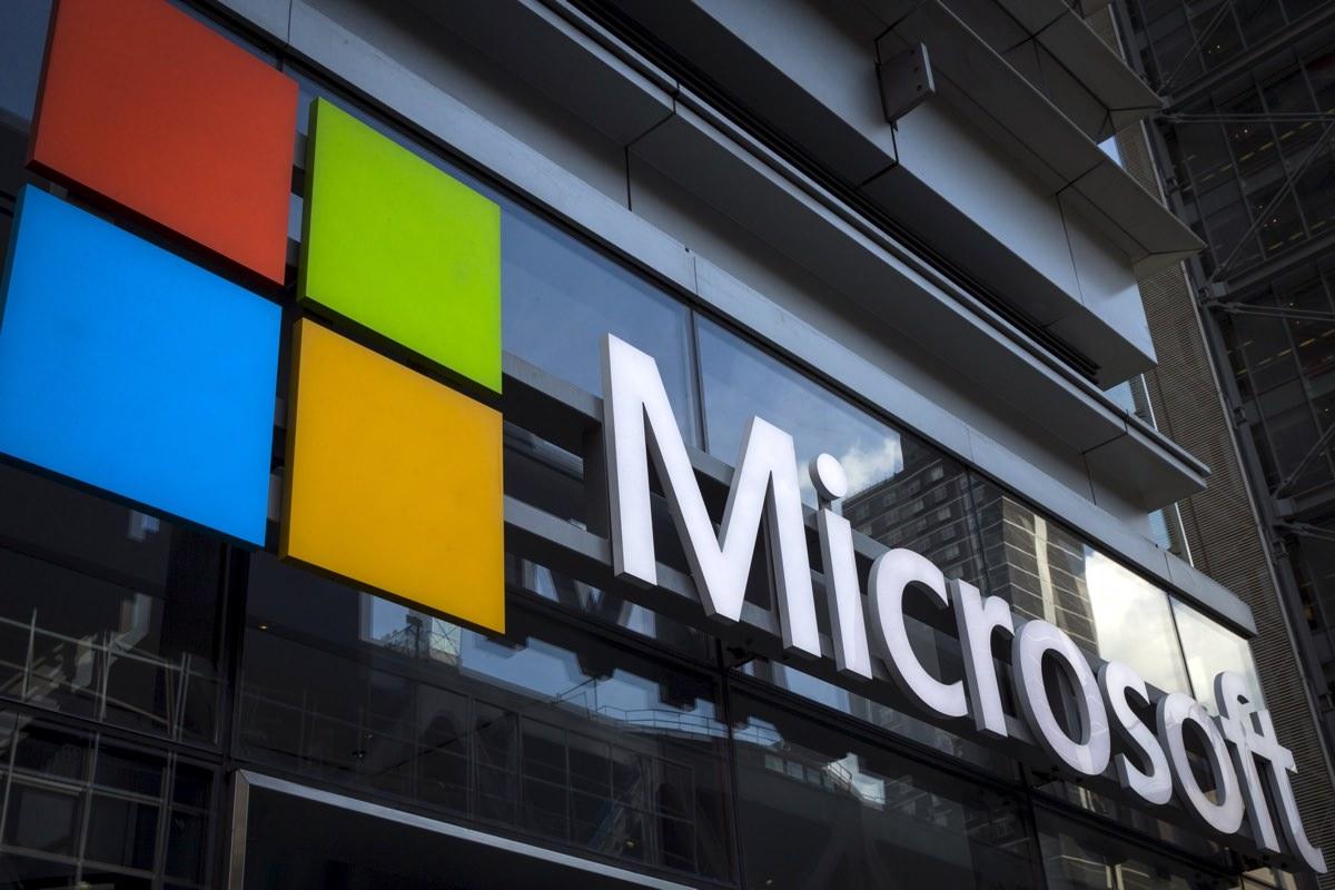 Microsoft начинает судиться с правительством США