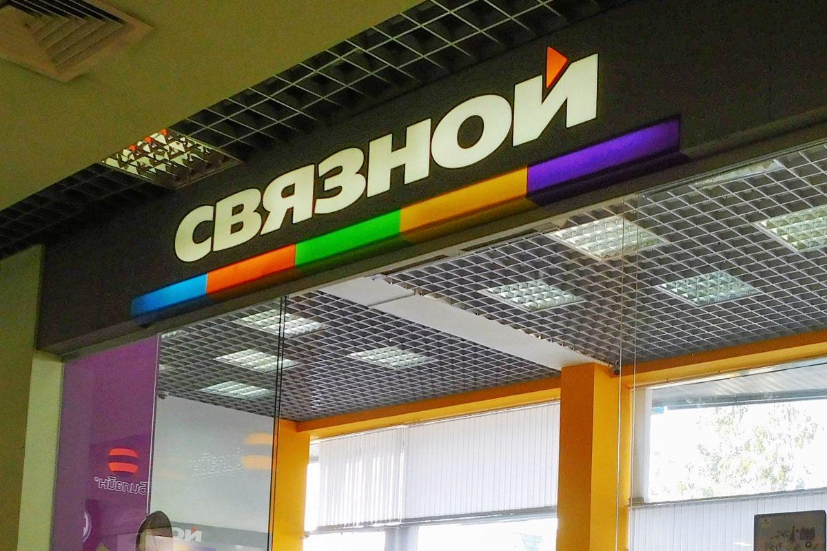 Многие смартфоны в России подешевели на 50%
