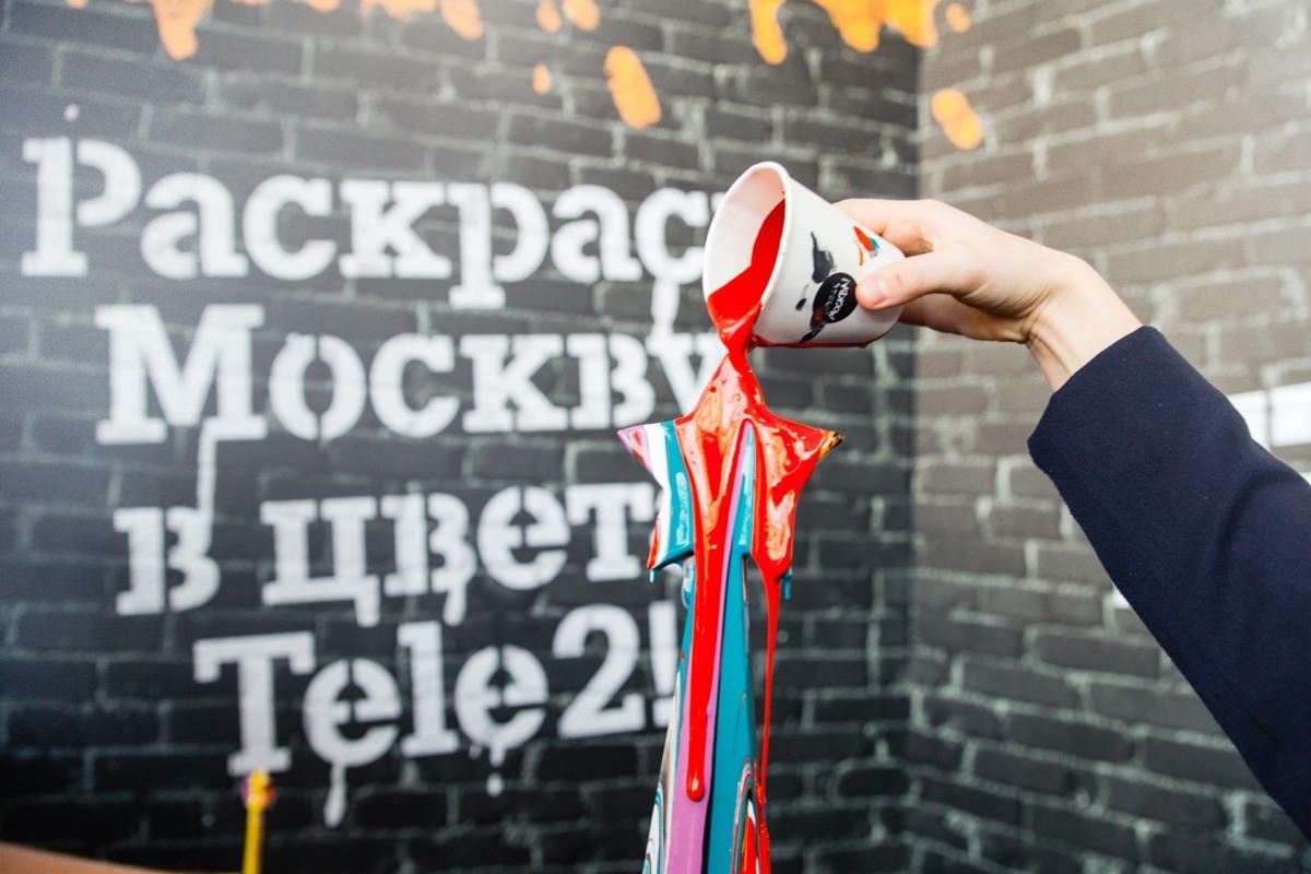 Завтра Tele2 поднимет стоимость тарифных планов в Москве и МО