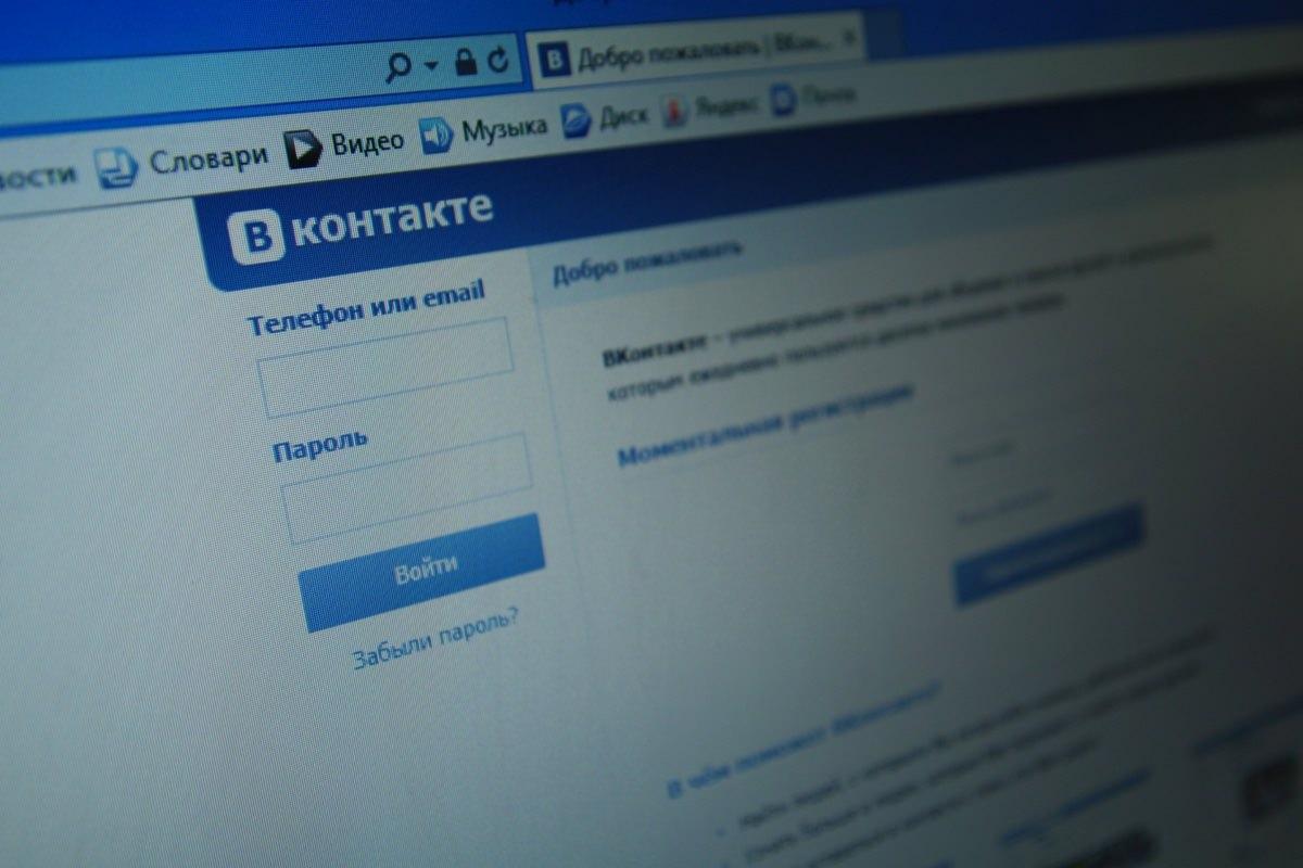 Соцсеть «ВКонтакте» разрабатывает собственную платежную систему