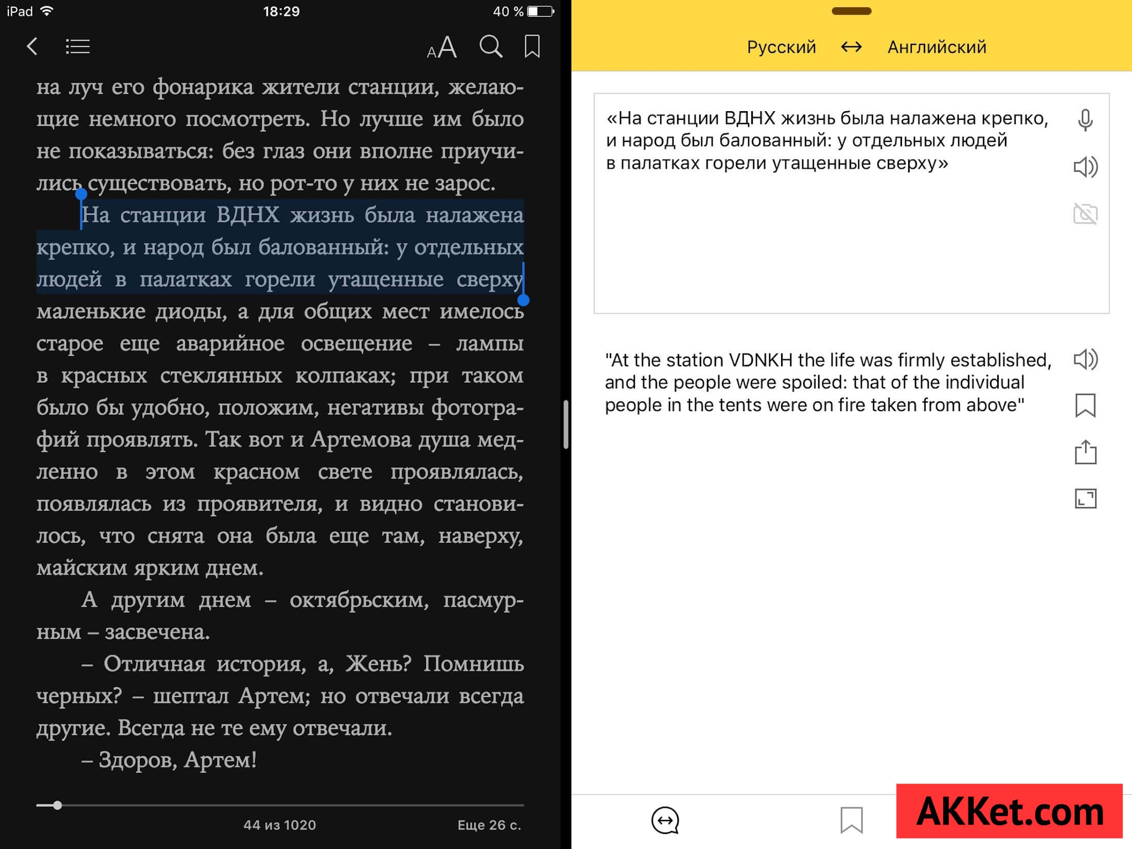iPad mini 4 Full Review russia 2