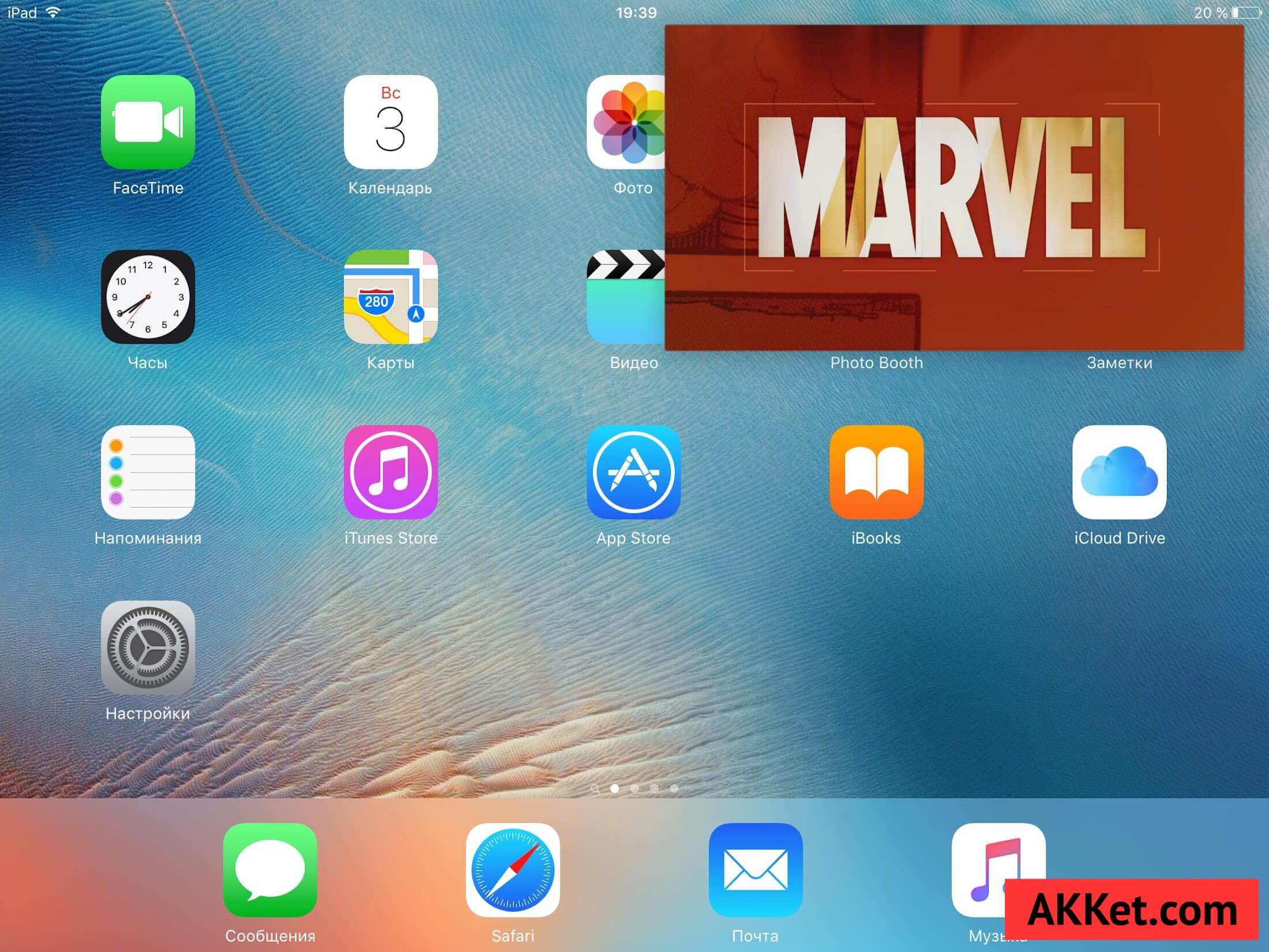 iPad mini 4 Full Review russia 4