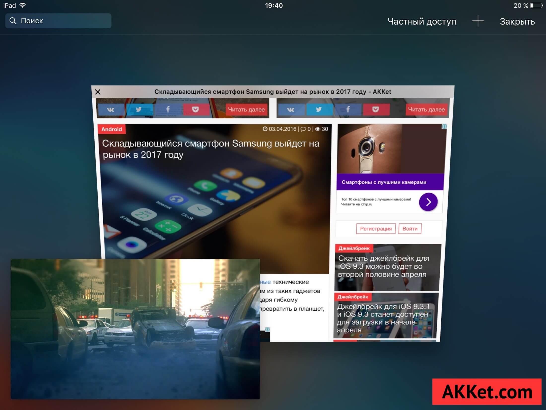 iPad mini 4 Full Review russia 5