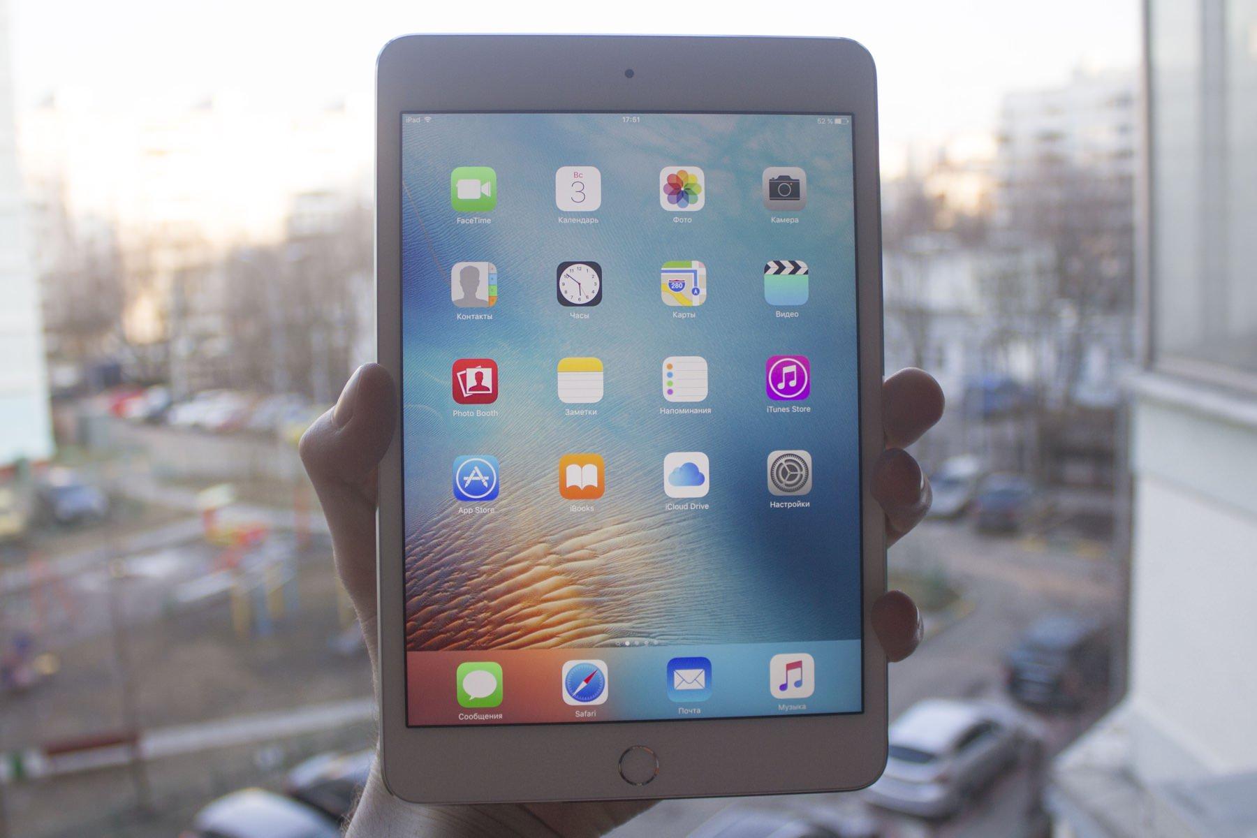 Обзор и опыт использования iPad Mini 4