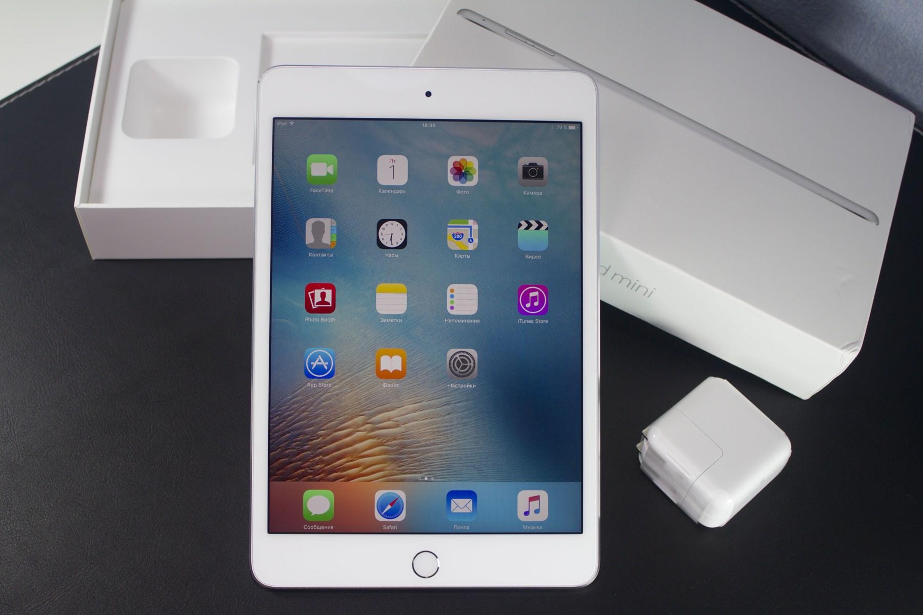 Распаковка и первое впечатление от iPad mini 4
