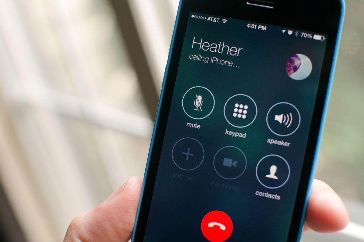 Как анонимно звонить с любого iPhone