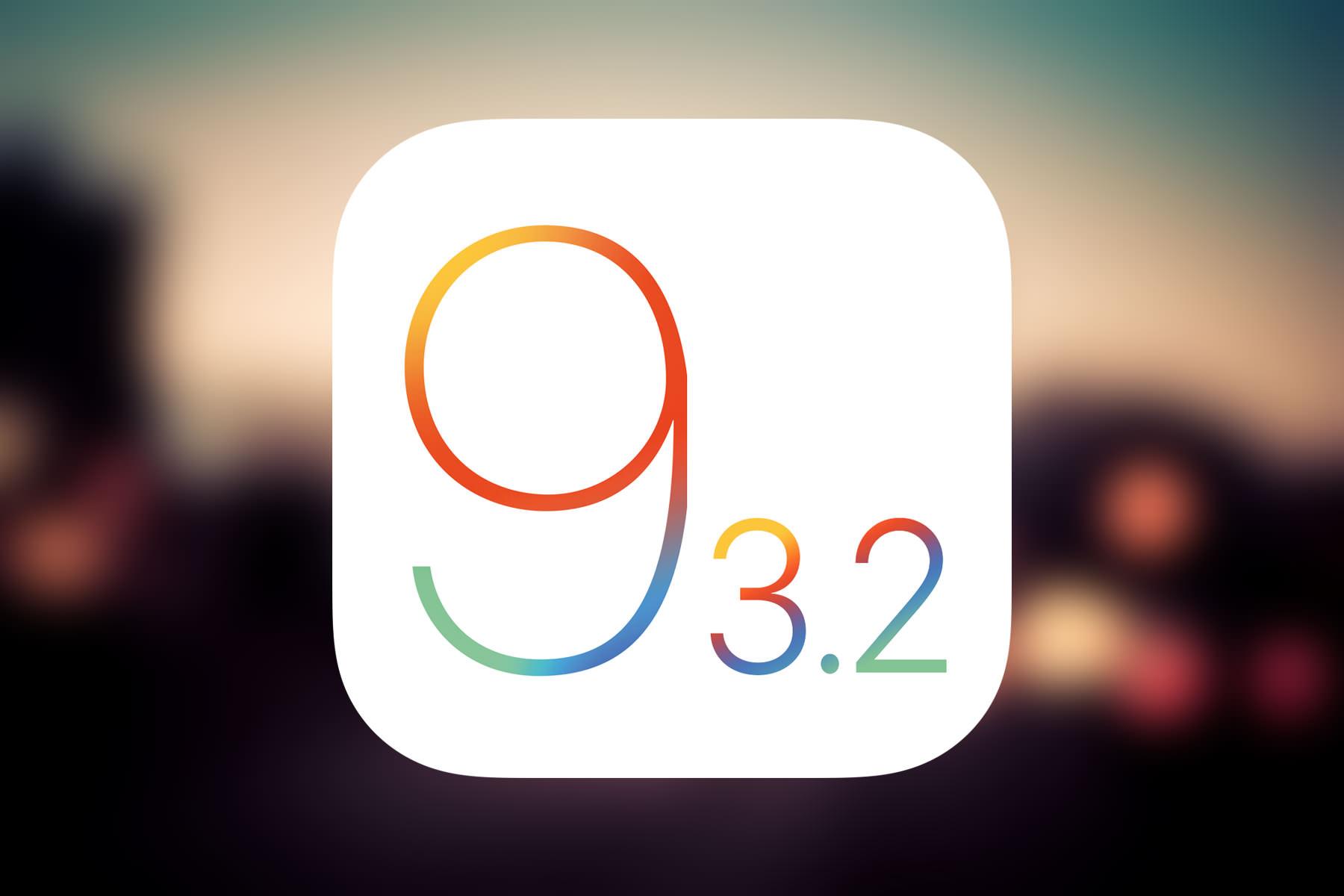 Apple выпустила iOS 9.3.2 beta 4 для всех желающих