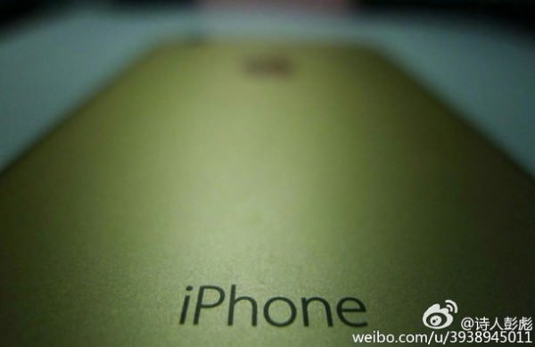 Apple iPhone 7 3