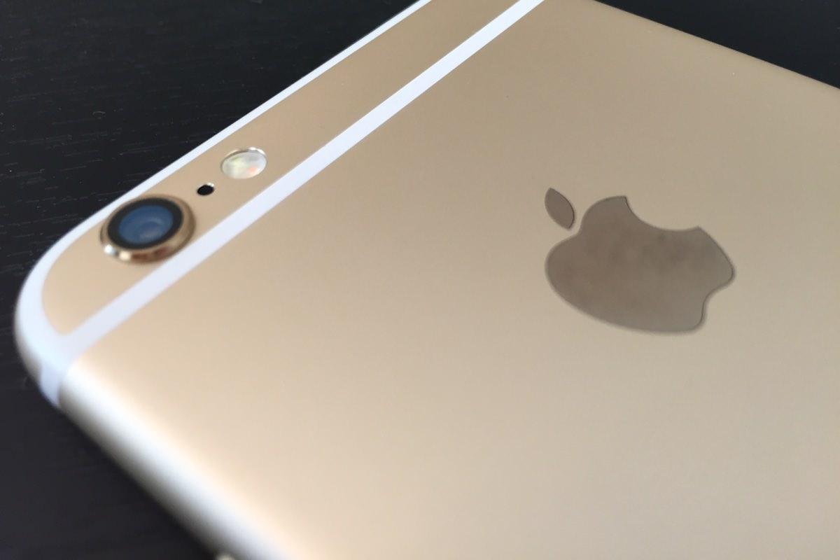 Официальные снимки iPhone 7 попали в сеть