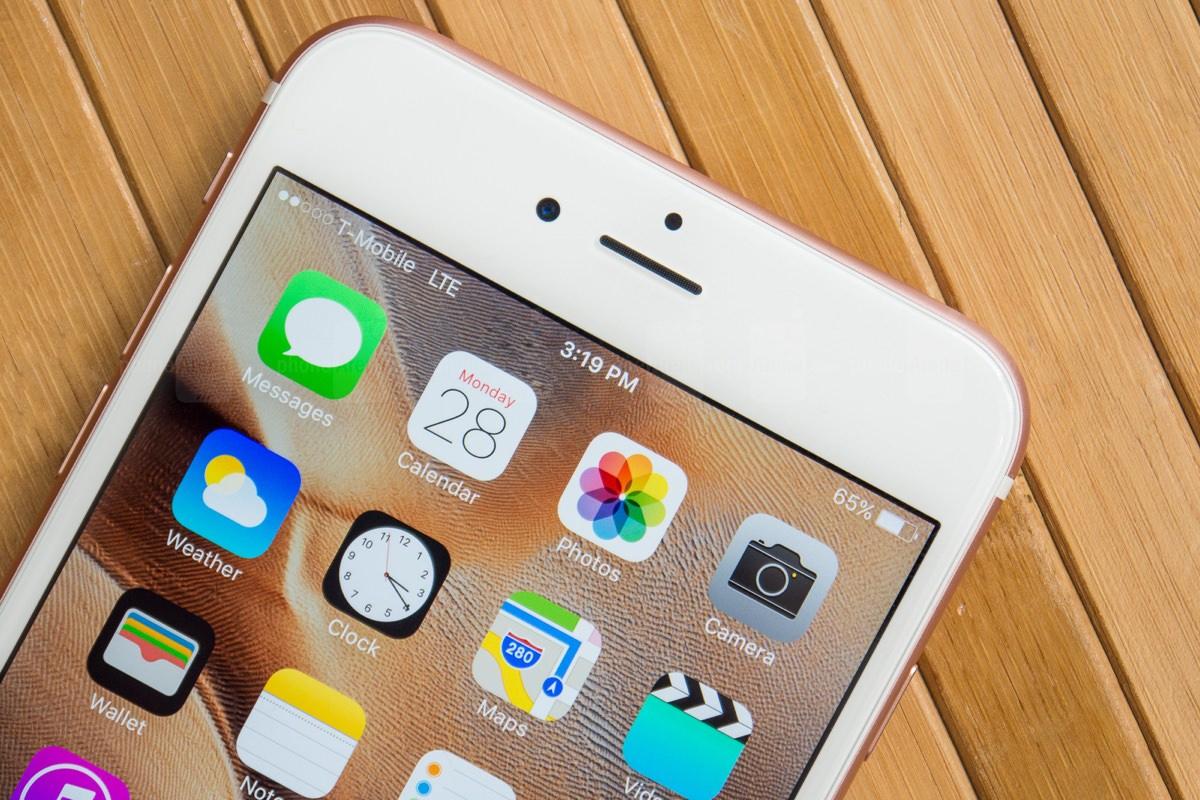 iPhone 7 получит жизненно необходимую функцию