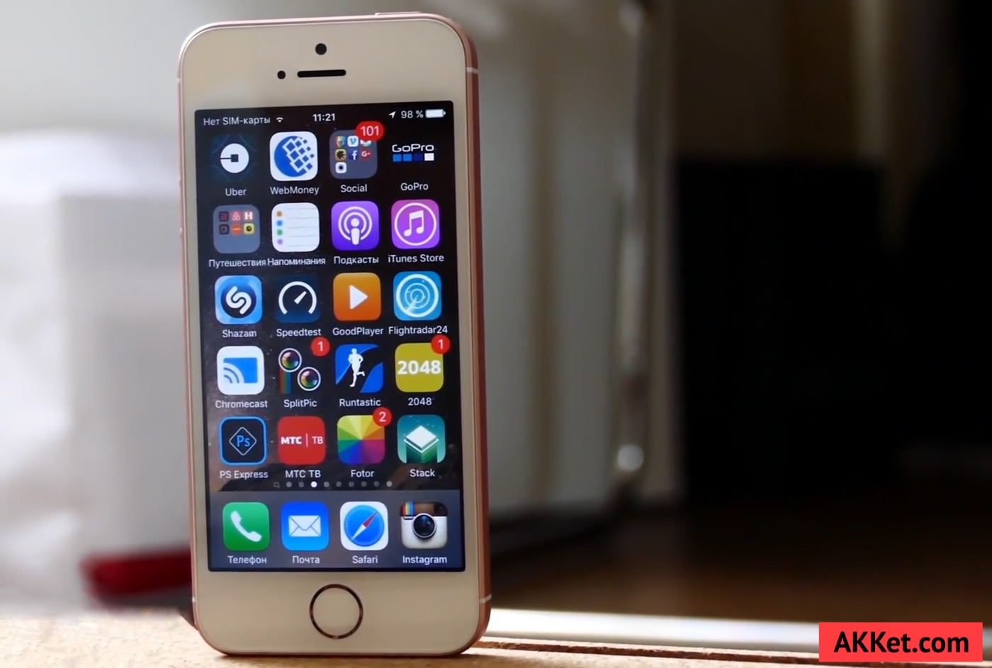 Apple iPhone SE gold rose review 5
