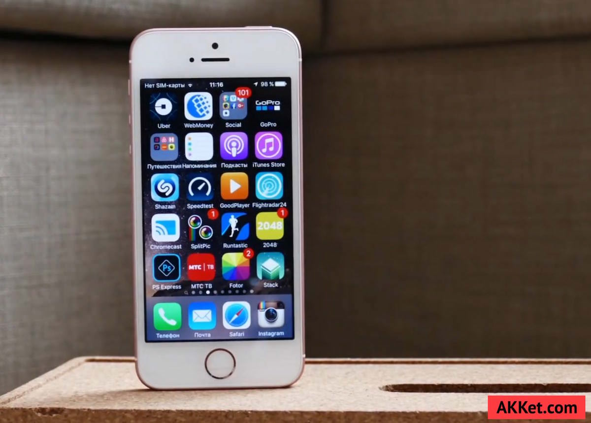 Apple iPhone SE gold rose review 9