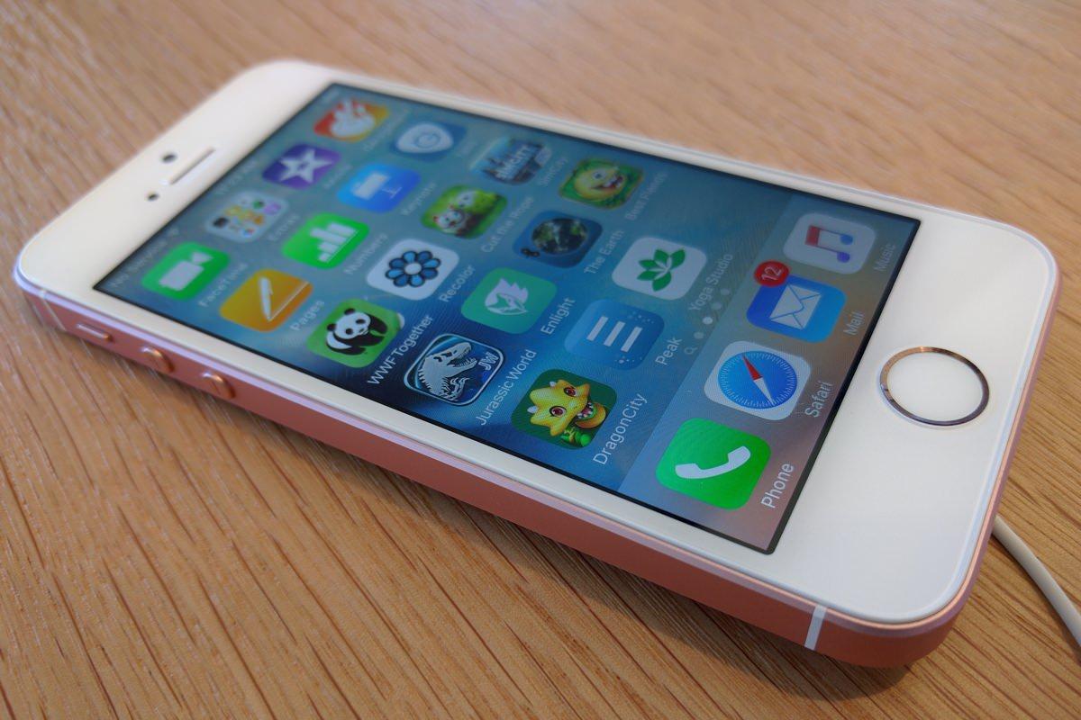 Apple наращивает производство iPhone SE на фоне возросшего спроса