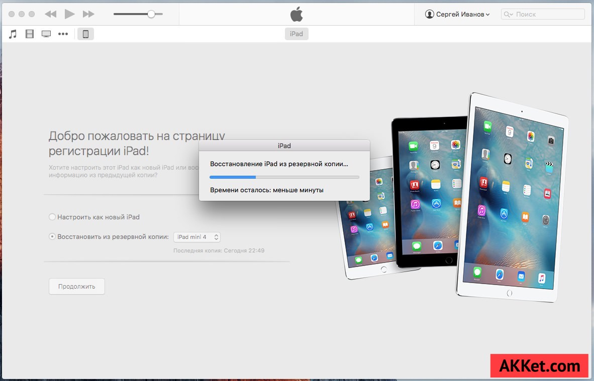 Другое iPhone iPad iTunes Clean Full 3