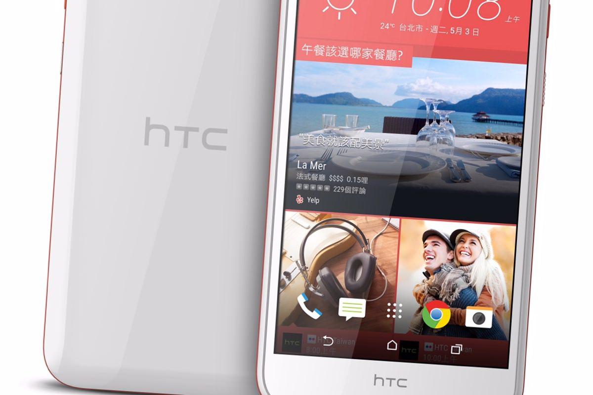 Недорогой смартфона HTC Desire 830 представлен официально
