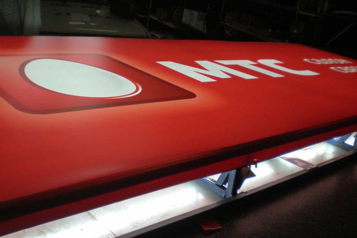 «МТС» оборудует все вагоны столичного метро сетью 3G до конца года