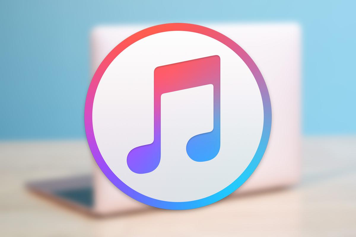 Как понизить версию медиаплеера iTunes на Mac OS X