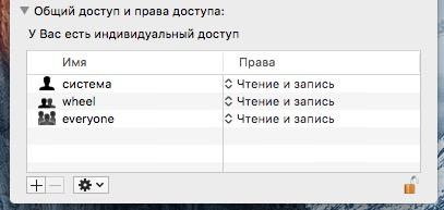 Mac OS X ITunes downgrade 2