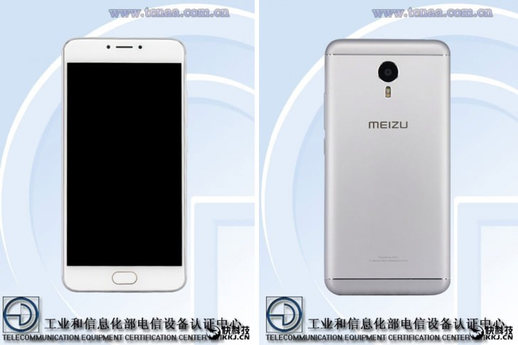 Meizu Blue Charm Metal 2