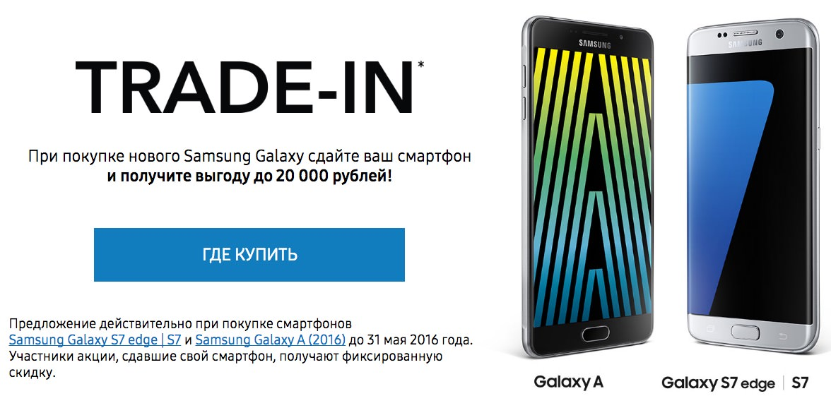 Samsung Galaxy S7 edge 2