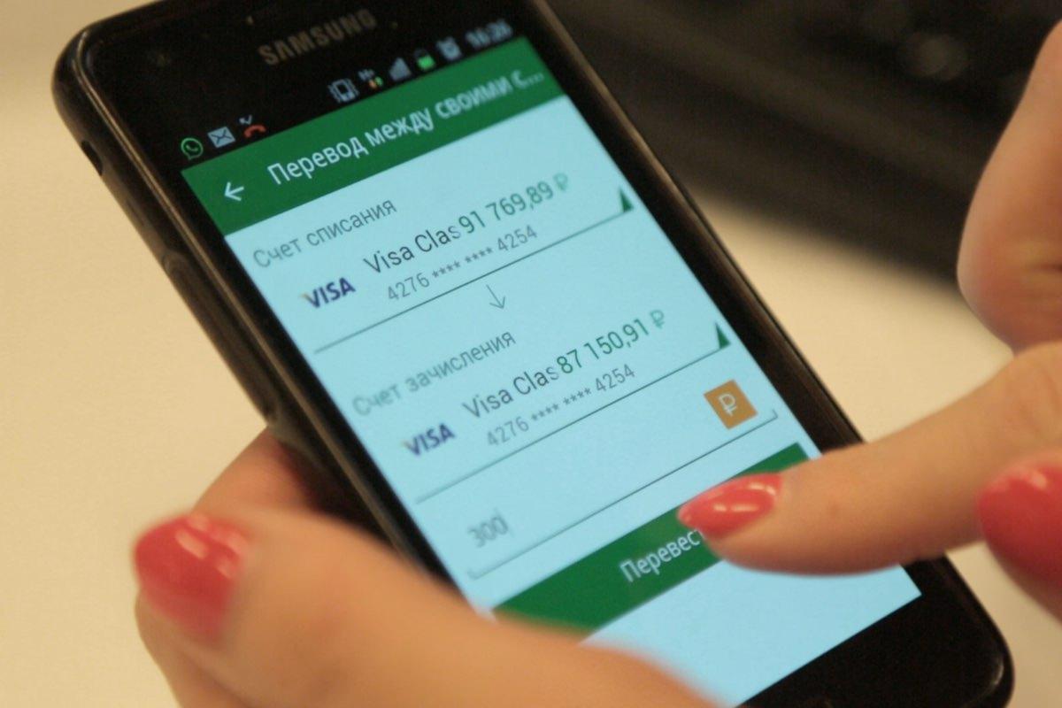 «Сбербанк» работает над собственным кошельком для iOS и Android