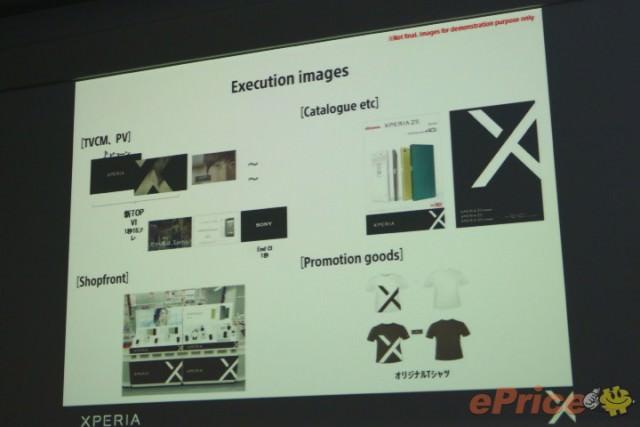 Sony Xperia X 3