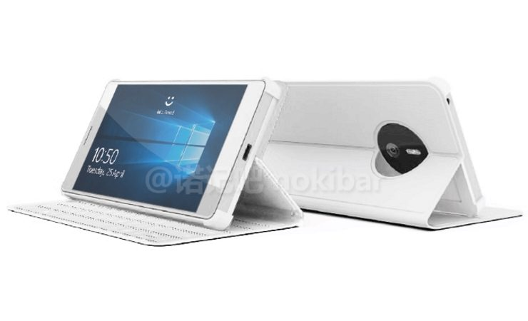 Surface Phone Microsoft
