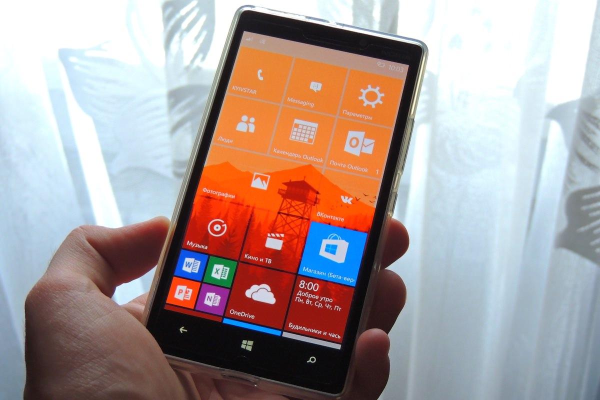 Microsoft прекращает продажи своих смартфонов в России