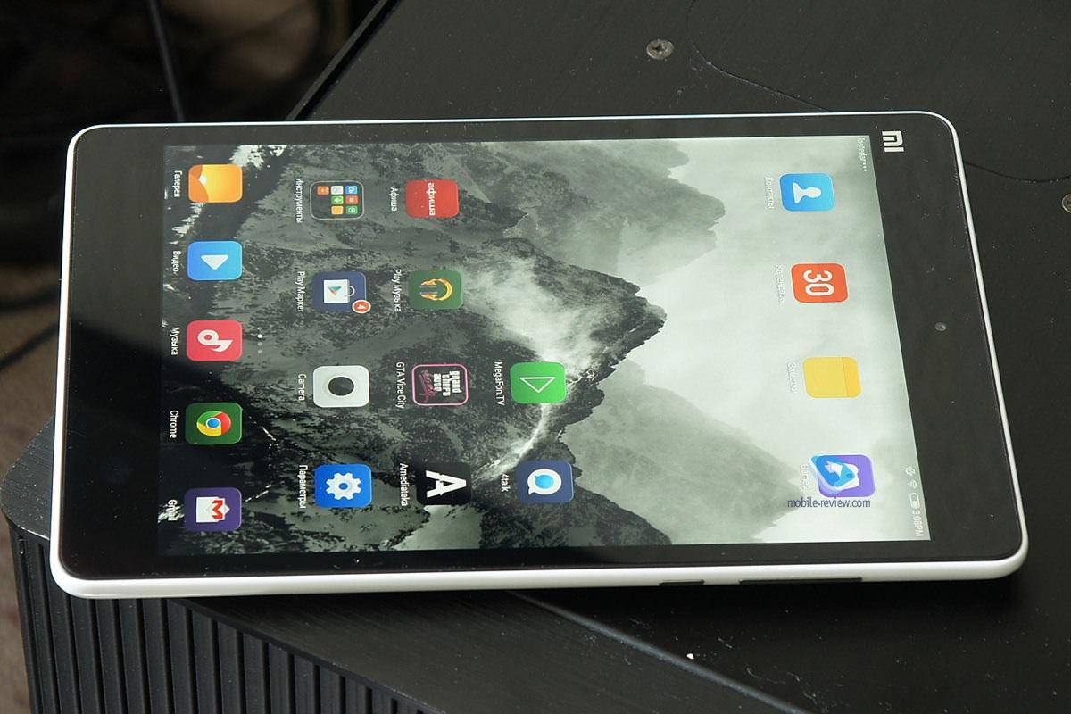Xiaomi готовится к анонсу первой в мире «умной» книги