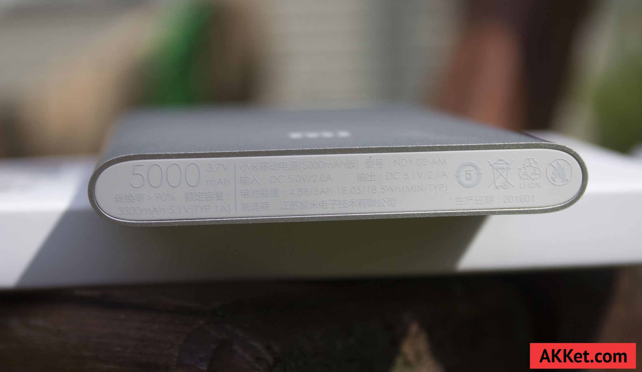 Xiaomi Mi Power Bank 5000 mAh Review iPhone 4