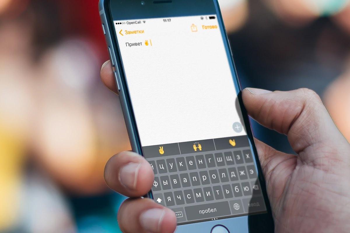 Приложение «Яндекс.Клавиатура» стало доступно для загрузки на Android