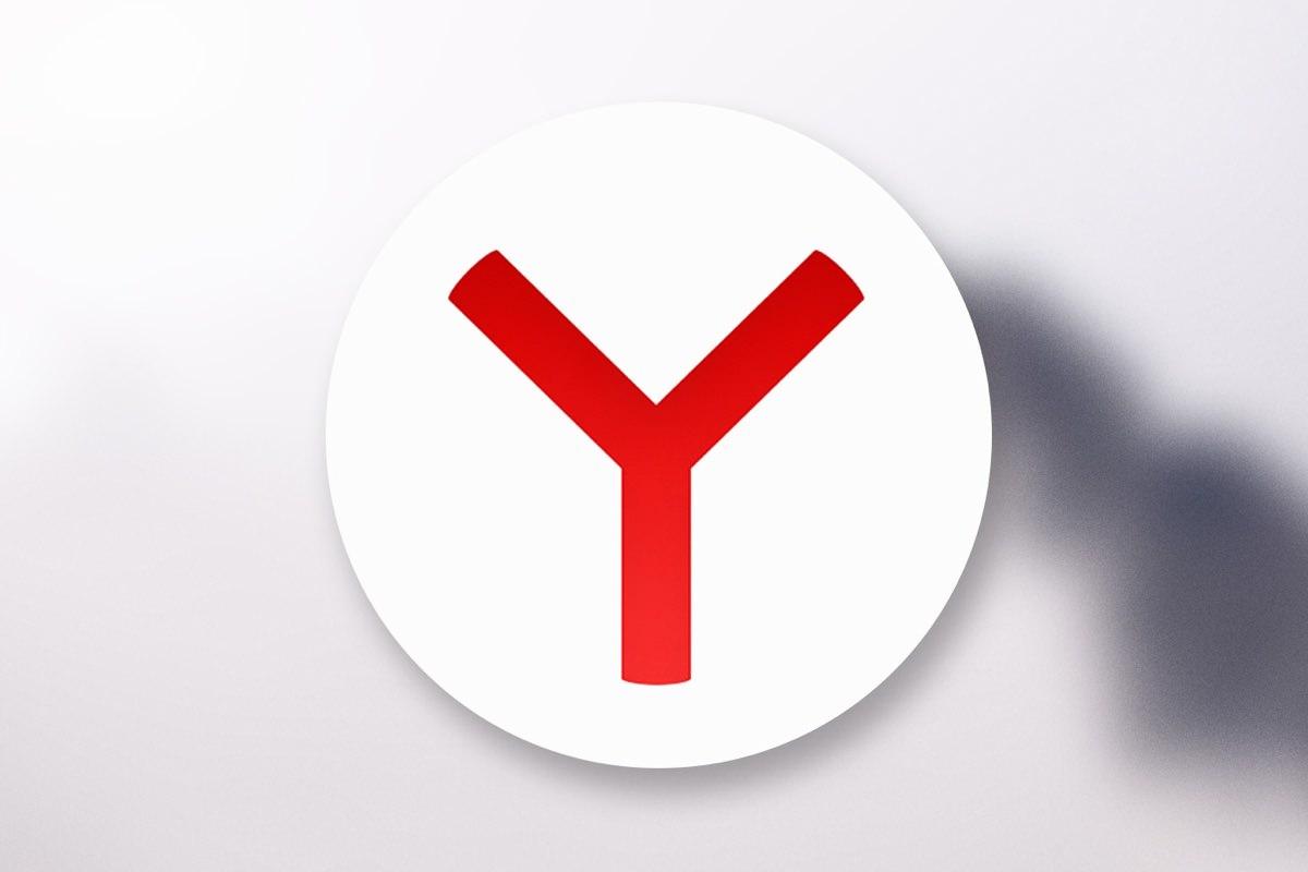 «Яндекс.Браузер» для Android научился блокировать рекламу