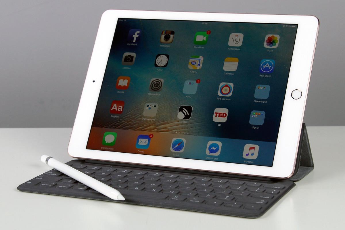 Apple отозвала прошивку iOS 9.3.2 для iPad Pro