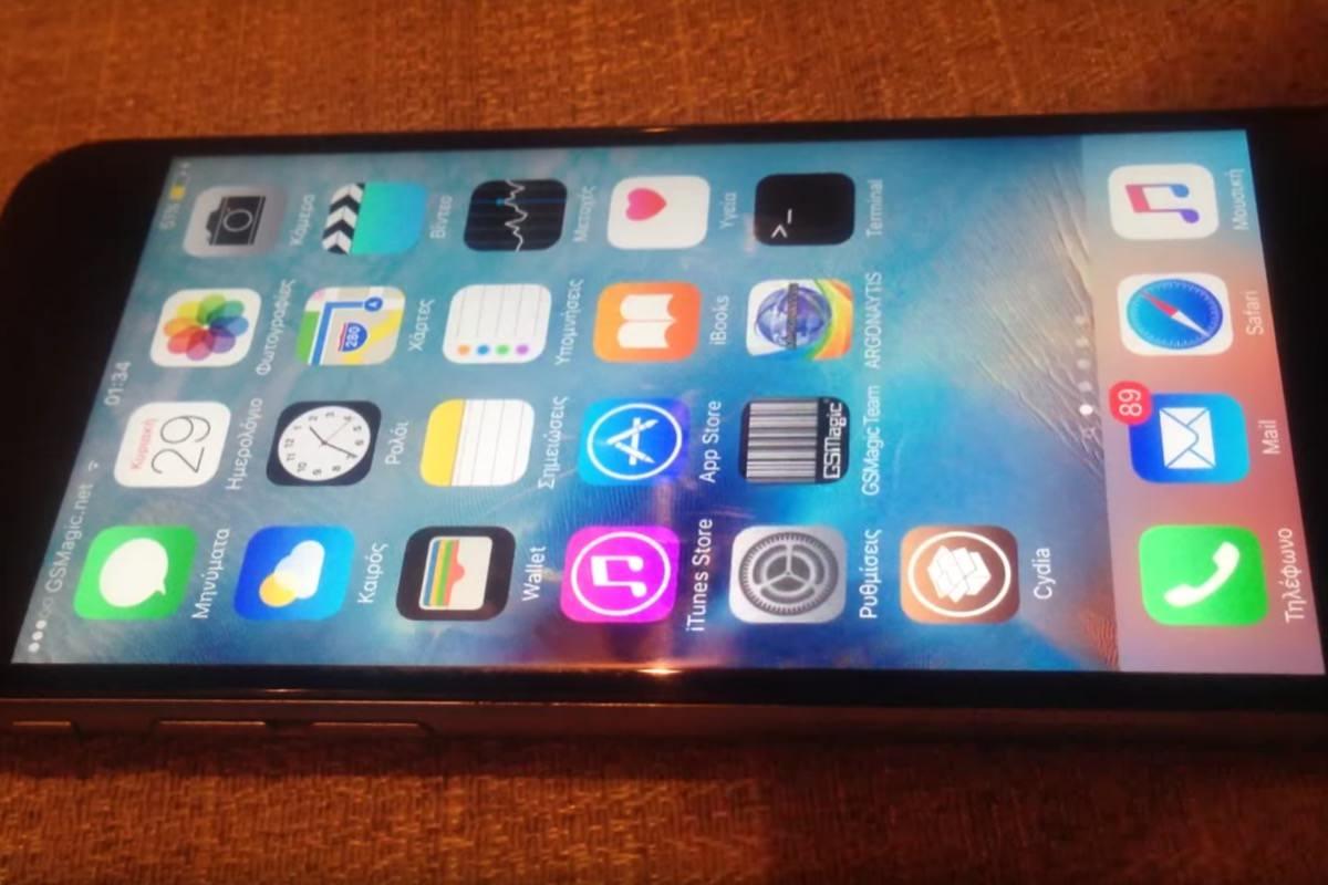 Команда хакеров GSMagic обещает выпустить джейлбрейк для iOS 9.3.3 в ближайшие дни