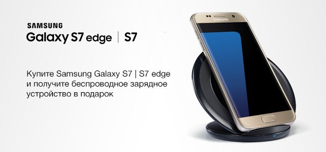 samsung galaxy s7 wireless charging 1
