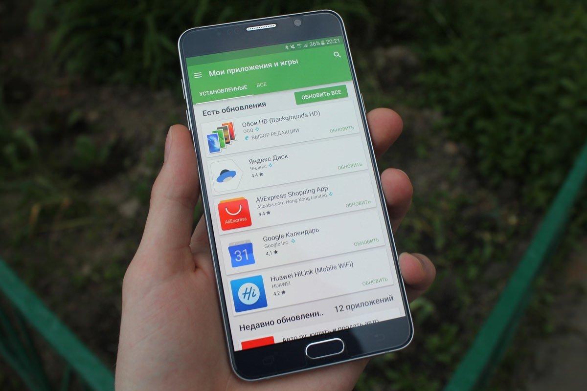 Как отключить автоматическое обновление приложений на Android