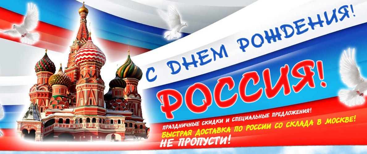 GearBest Russia Moskow Xiaomi