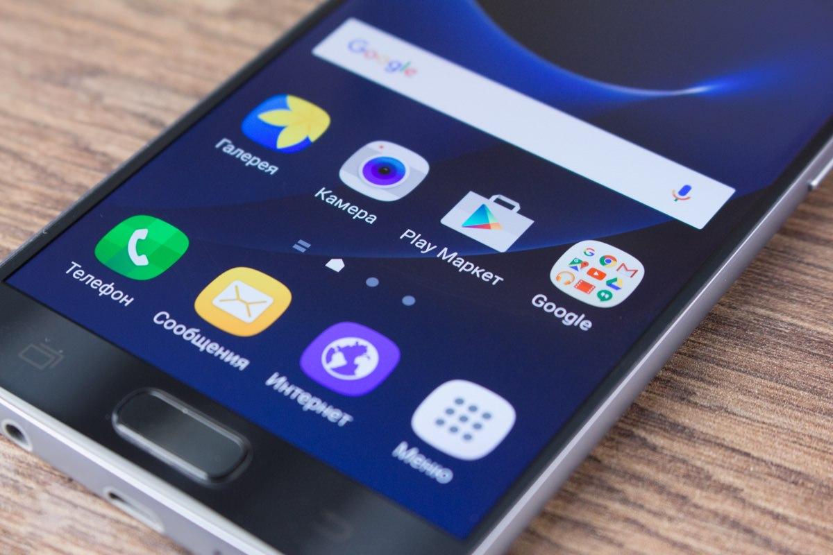 Samsung работает над раскладным Galaxy S7