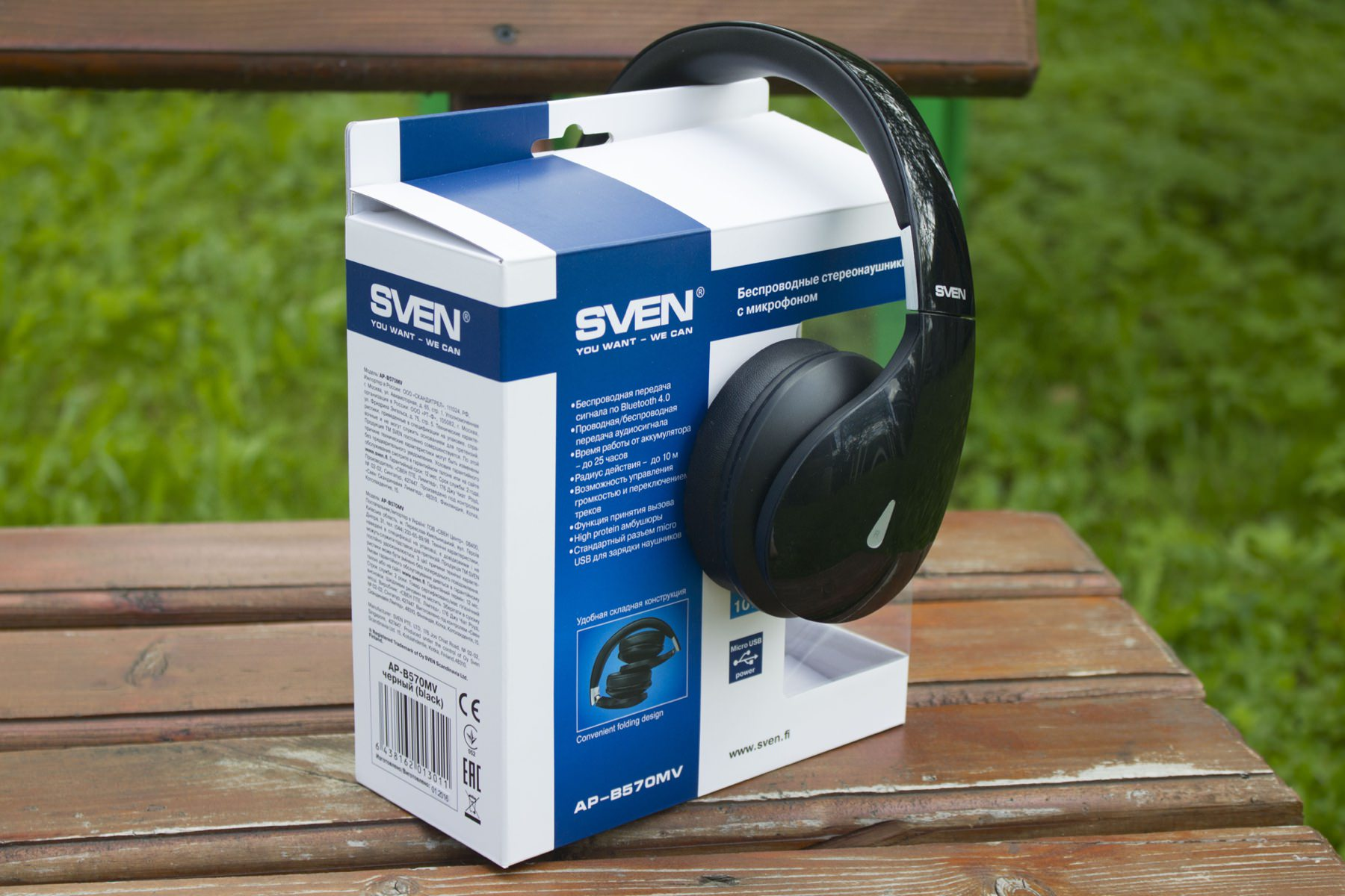 Sven AP-B570MV – хороший звук за небольшие деньги