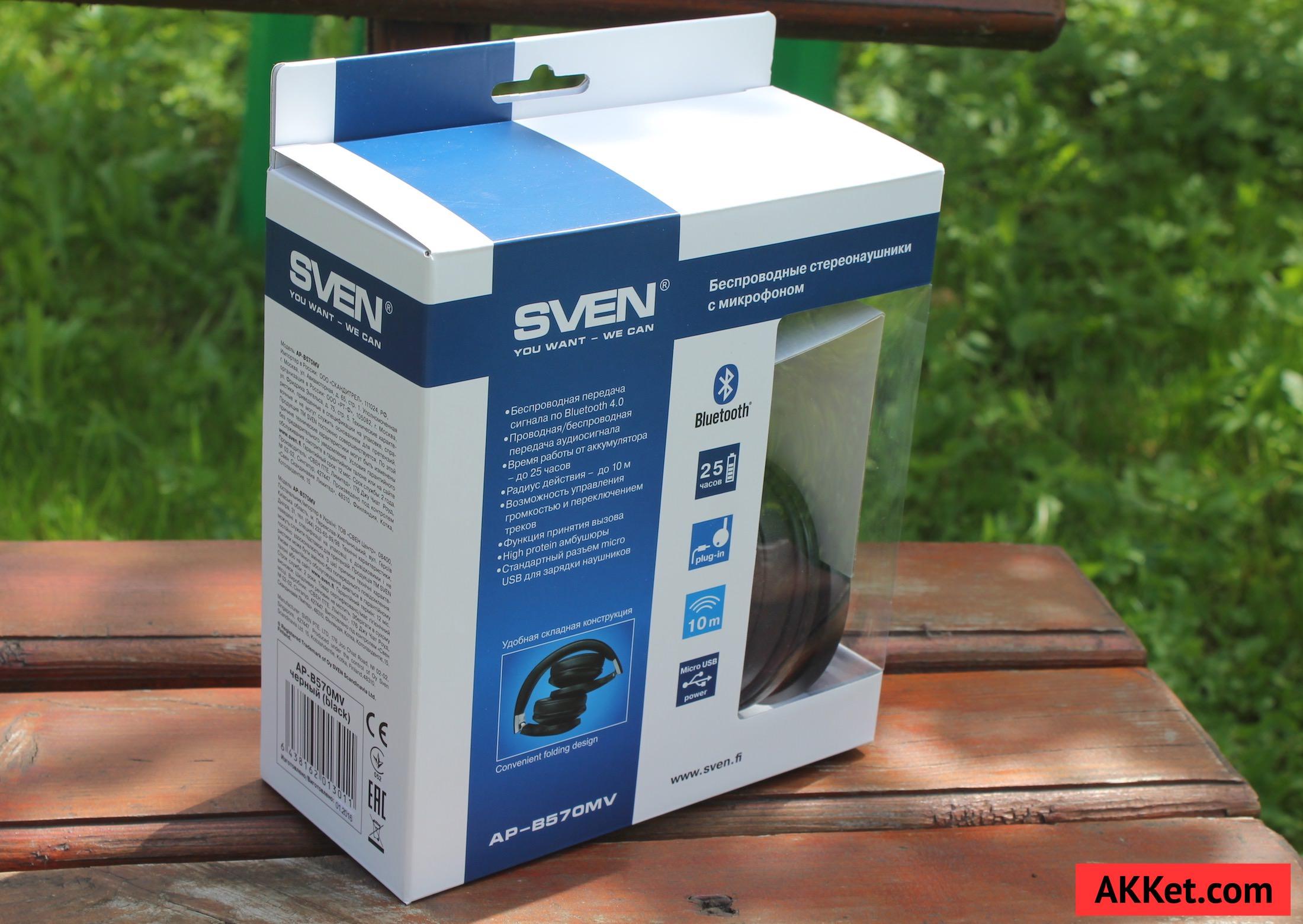Sven AP-B570MV 17