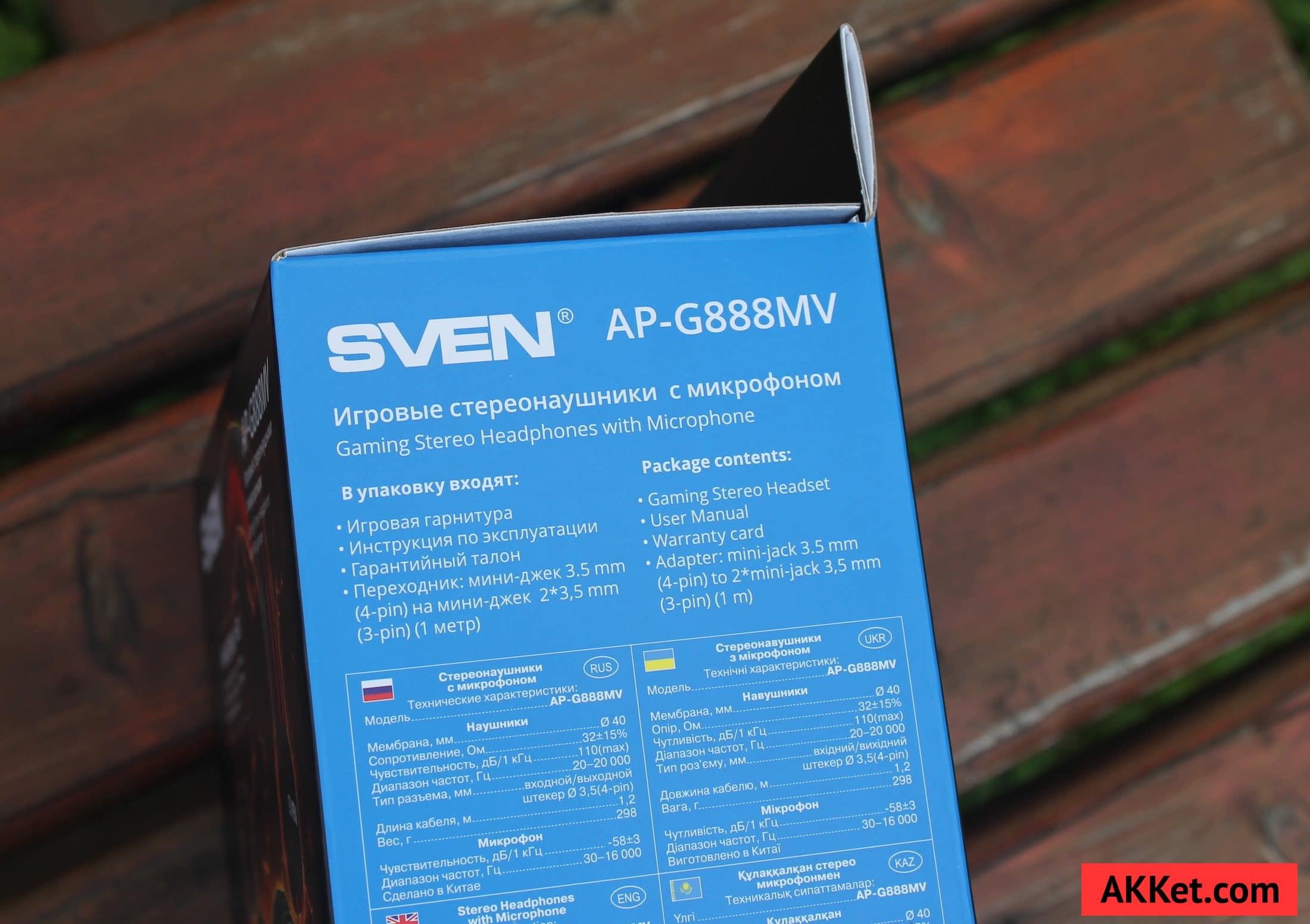 Sven AP-G888MV 17