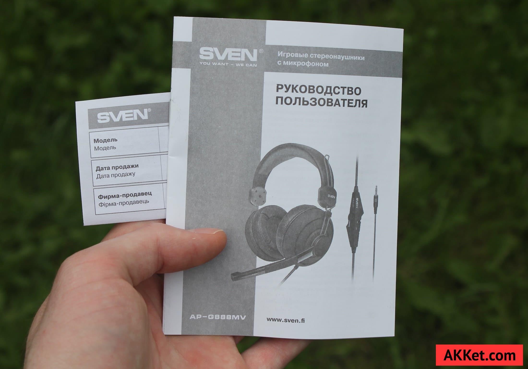 Sven AP-G888MV 3