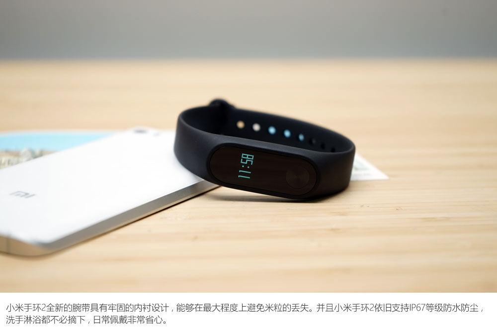 Xiaomi MI Bind 2 1