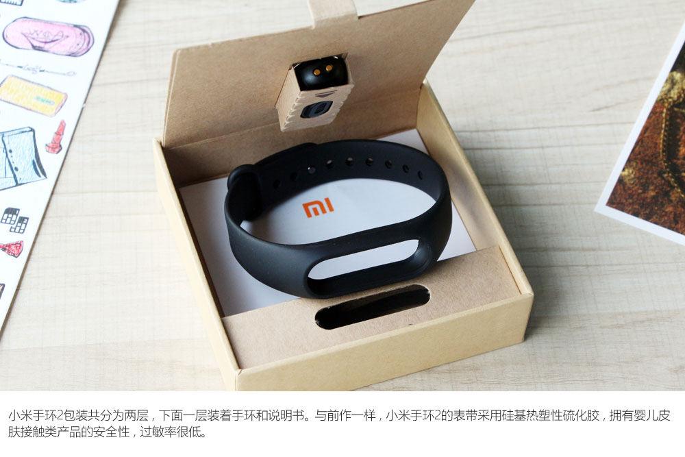 Xiaomi MI Bind 2 3