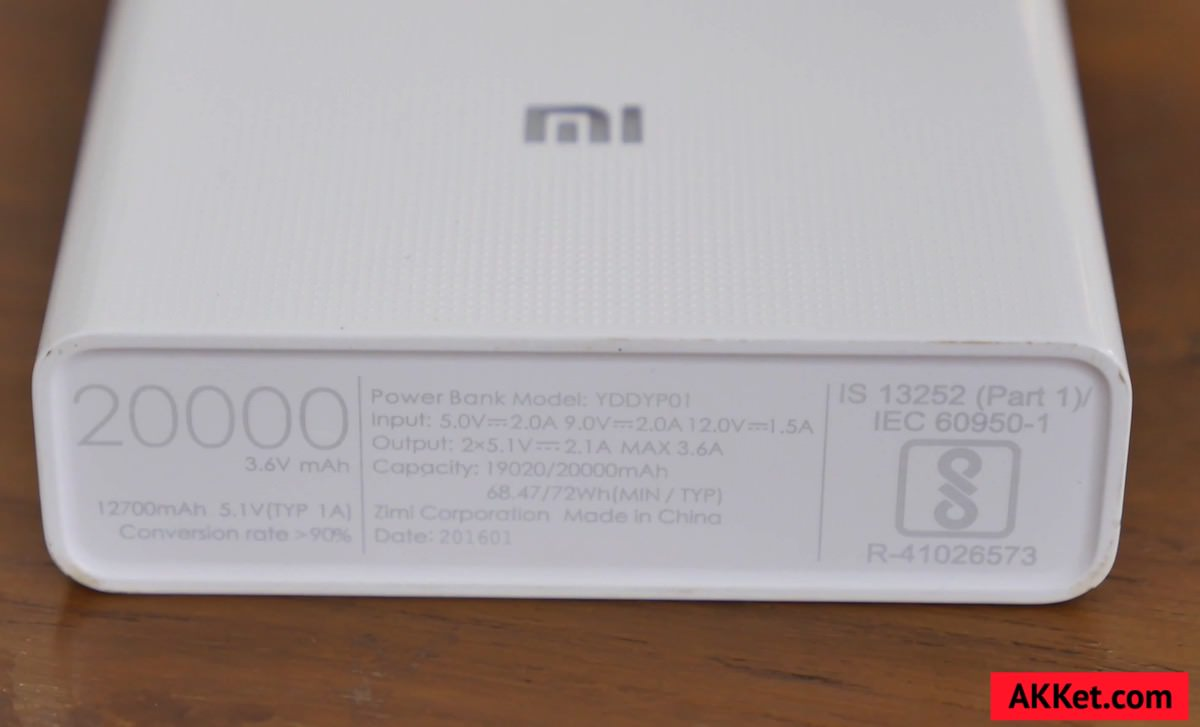 Xiaomi Mi Power Bank 20000 mAh 7