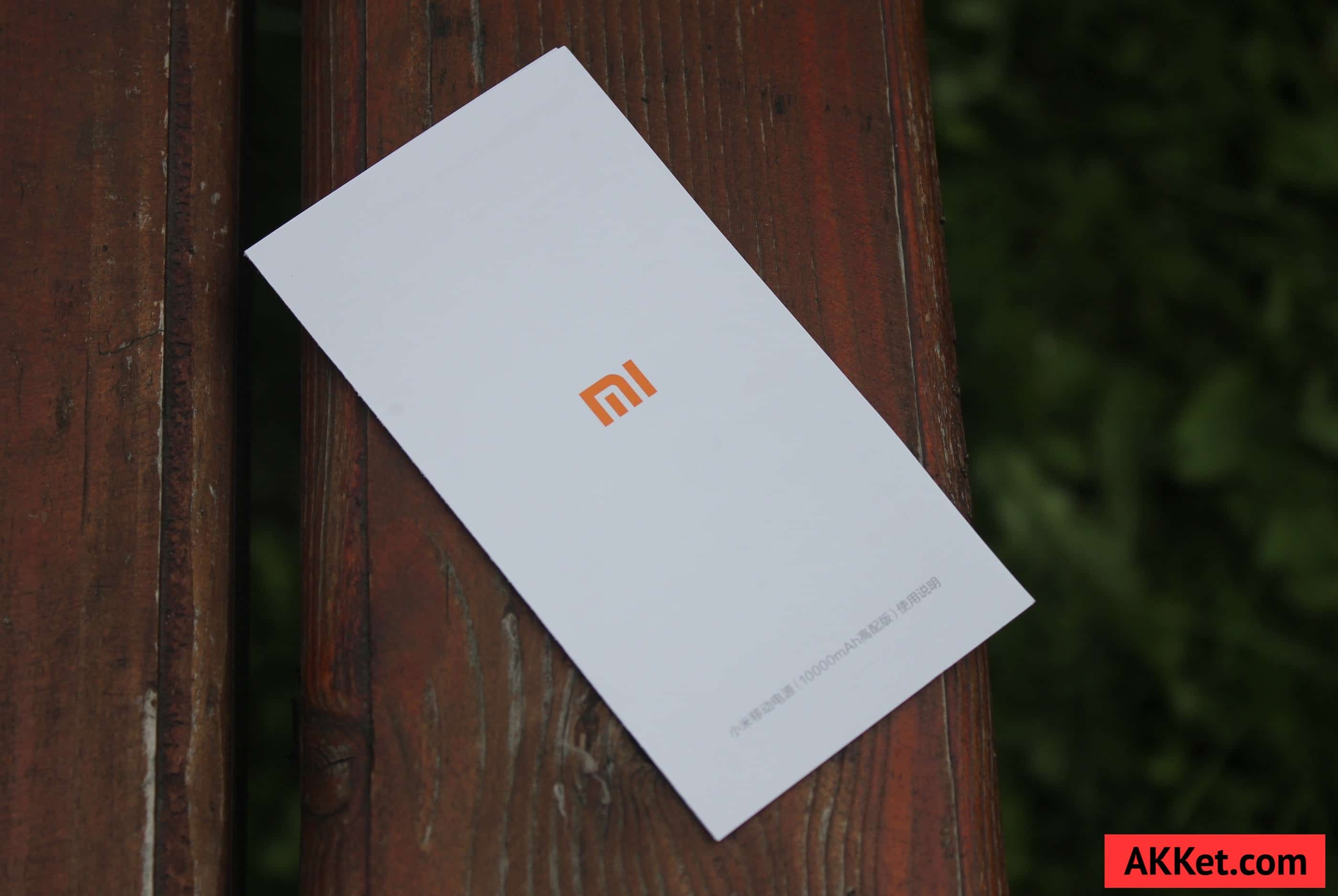 Xiaomi Mi Power Bank Pro 10000 мАч review photo 16