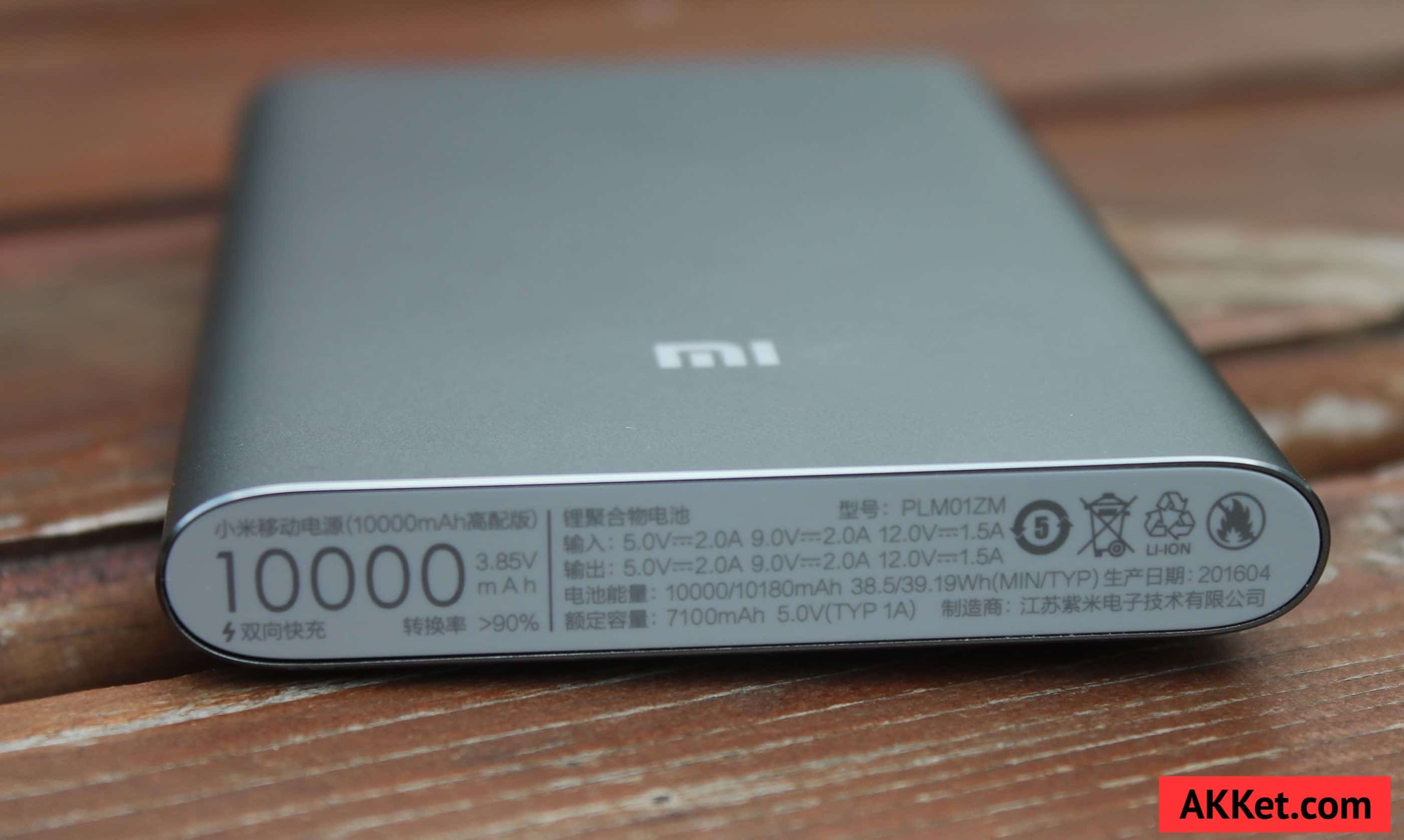 Xiaomi Mi Power Bank Pro 10000 мАч review photo 20