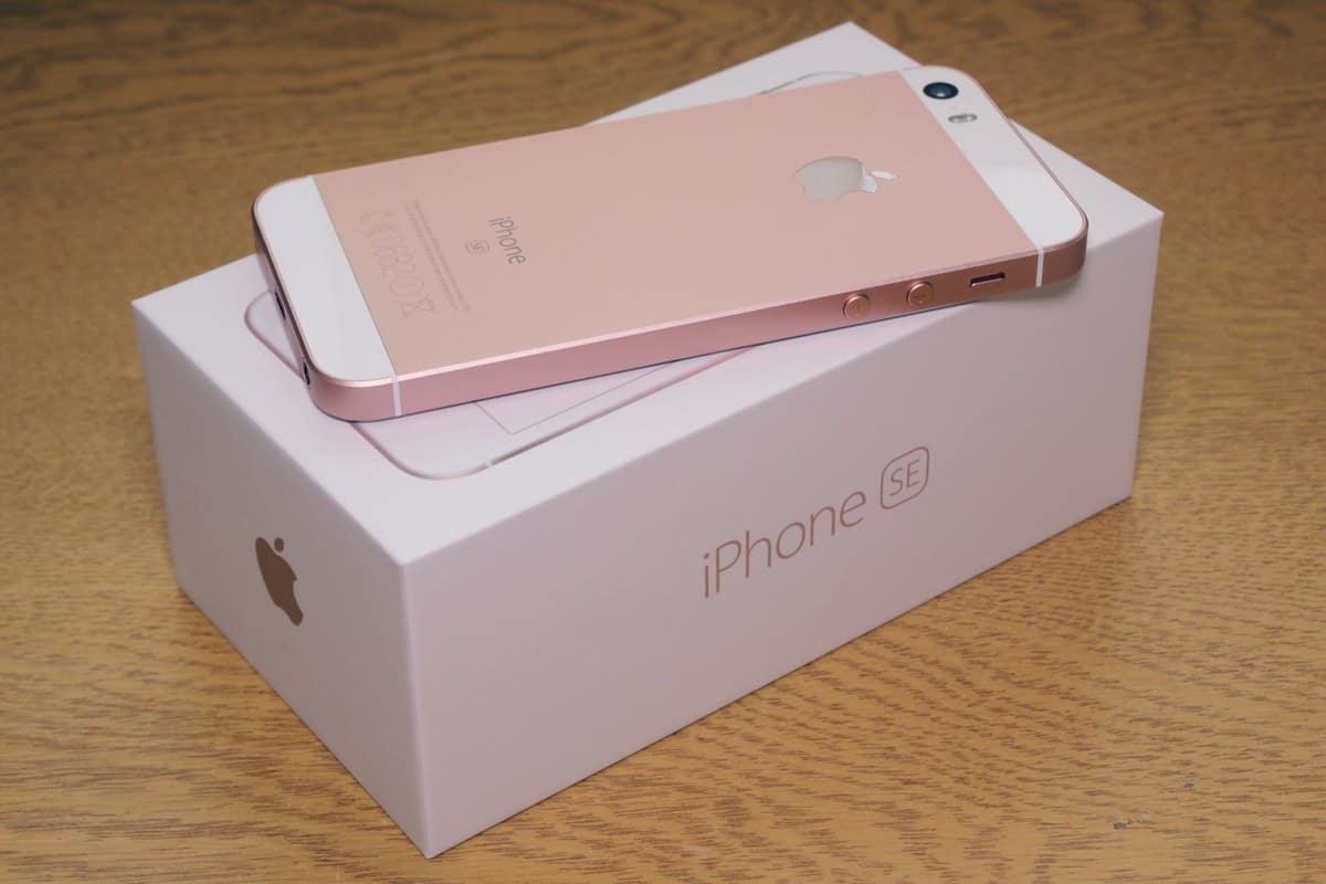 Яндекс Маркет iPhone SE 16Gb Rose Gold buy 2